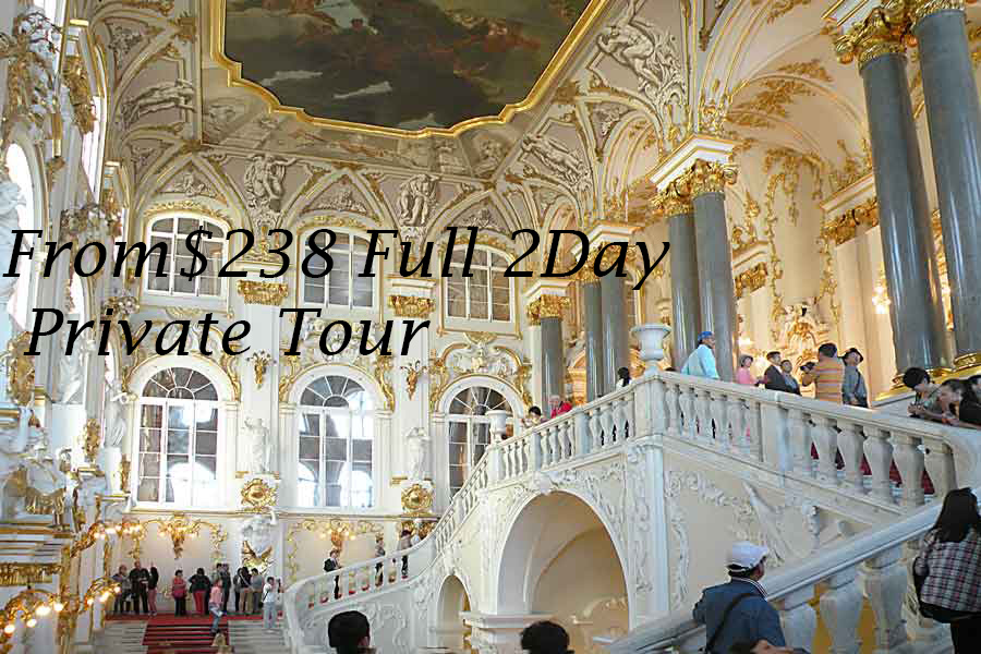 Private Full Two-Day Tour